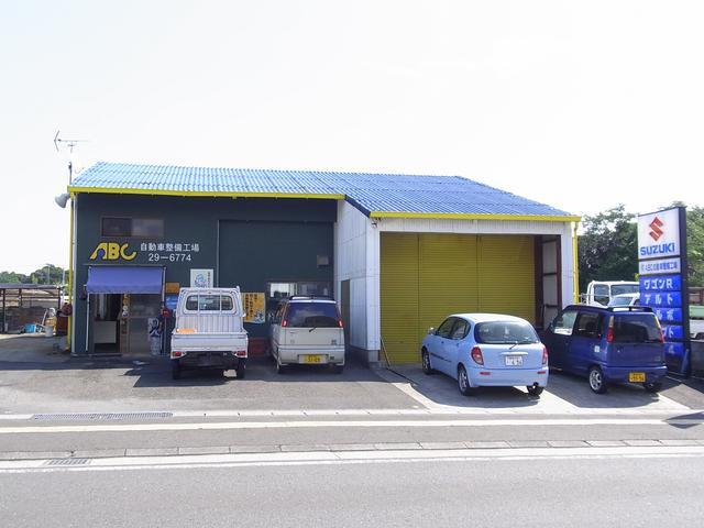 ABC自動車 本店  有限会社エービーシー自動車整備工場(1枚目)