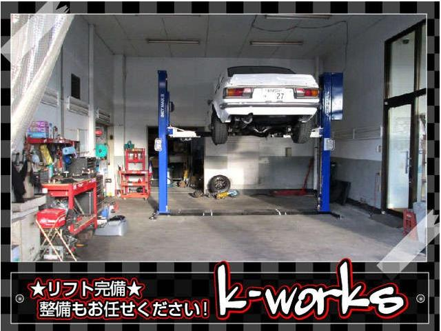 K-works 株式会社(4枚目)