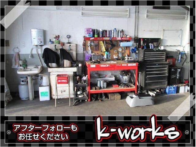 K-works 株式会社(5枚目)