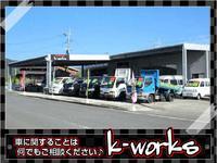 K−works 株式会社