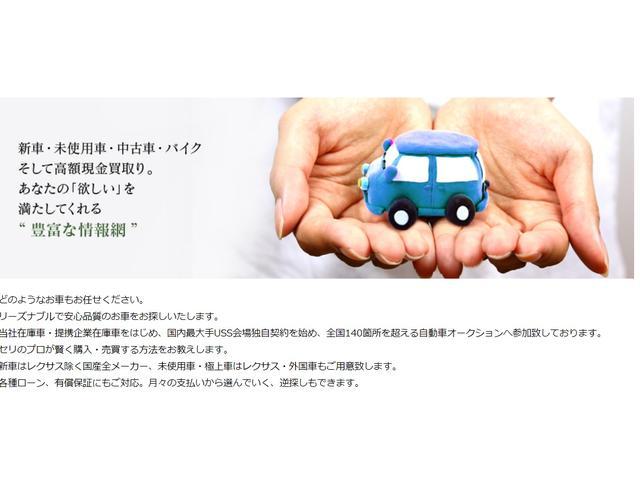 株式会社 キーレックス(4枚目)