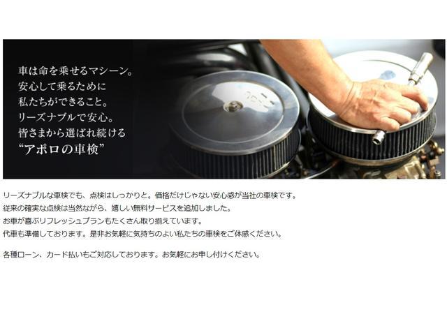 株式会社 キーレックス(5枚目)