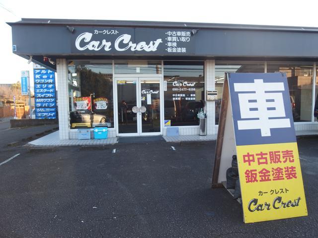 Car Crest(3枚目)