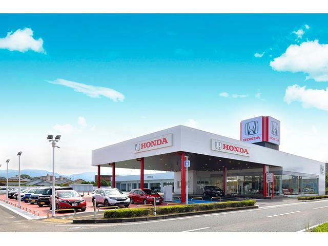 Honda Cars 宮崎 都城中央店
