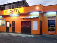 GARRETT ギャレット