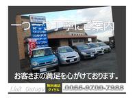Link Garage −リンクガレージ−