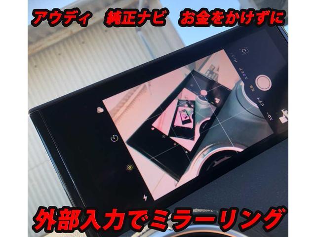 株式会社グラディール ‐ ヴェルファイア アルファード ハリアー ランドクルーザー プラド VW MINI ‐(4枚目)