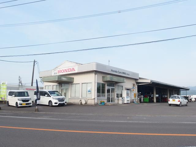 HondaCars 都城北 安久店