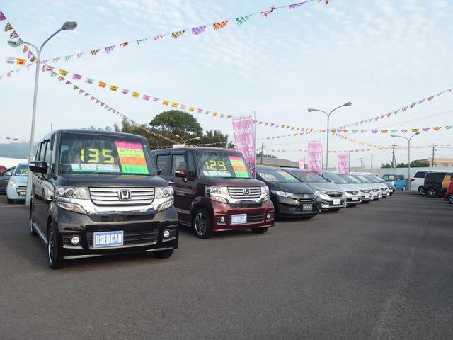 HondaCars 都城北 安久店(2枚目)