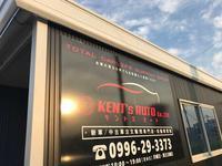 株式会社KENT's AUTO