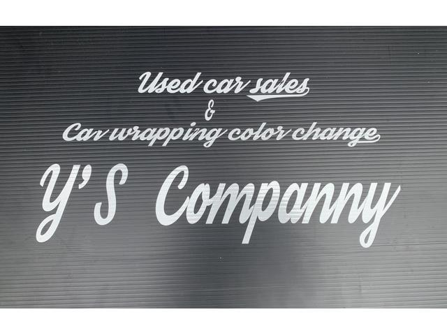 y's company ワイズカンパニー