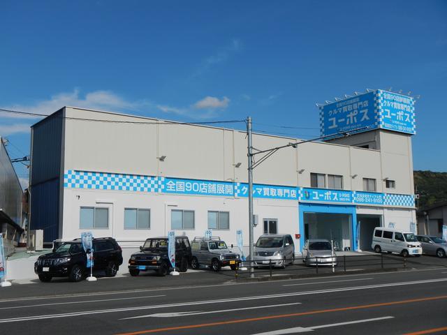 ユーポス熊本