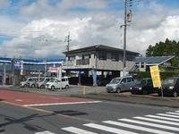 串良鈑金塗装工場