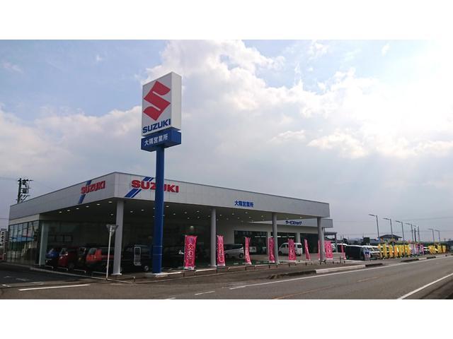 株式会社 スズキ自販鹿児島 大隅営業所