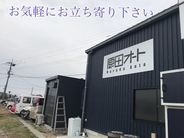 原田オート(4枚目)
