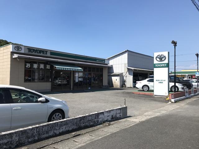 熊本トヨペット株式会社 水俣店(0枚目)