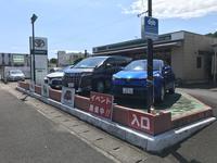 熊本トヨペット株式会社 水俣店
