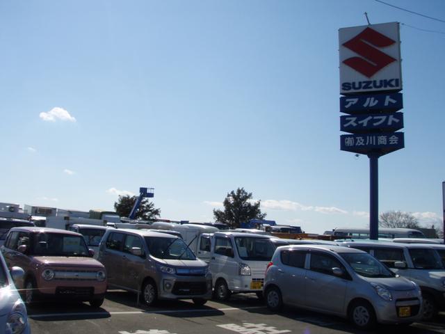 (有)及川商会 働く車専門店(1枚目)