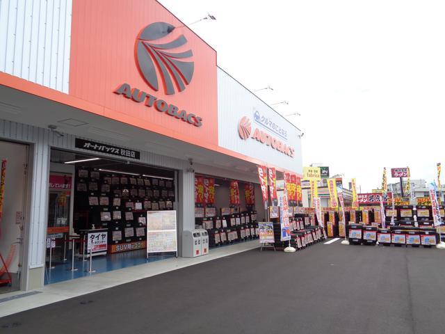 オートバックス 秋田店