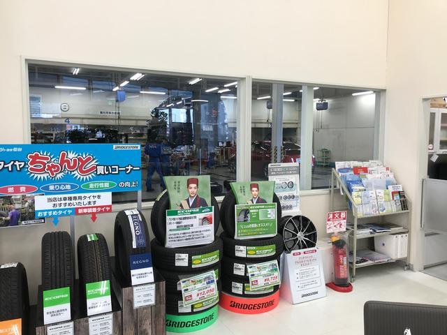ネッツトヨタ仙台(株) マイカー名取センター(5枚目)
