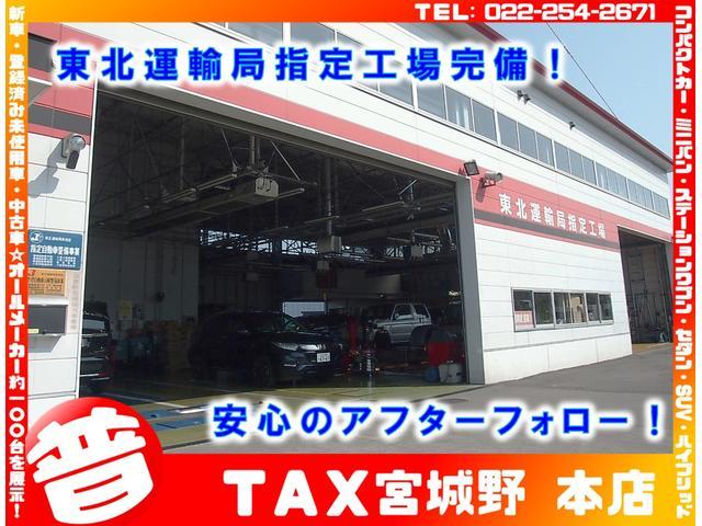 (株)タックス宮城野 本店(2枚目)