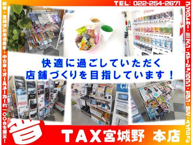 (株)タックス宮城野 本店(4枚目)