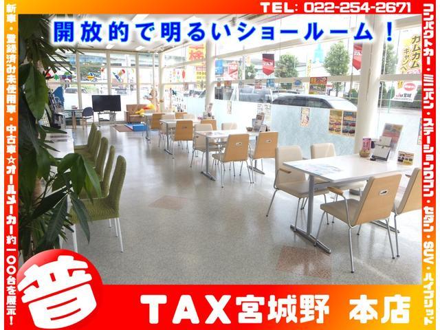 (株)タックス宮城野 本店(5枚目)