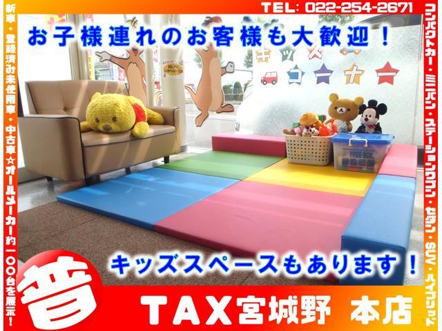 (株)タックス宮城野 本店(6枚目)
