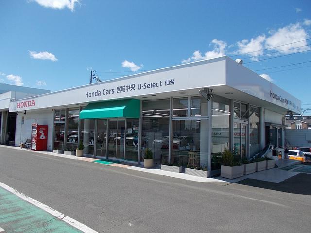 ホンダカーズ宮城中央 U-Select仙台 (株)ホンダ四輪販売南・東北