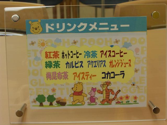 ホンダカーズ宮城中央 U-Select仙台 (株)ホンダ四輪販売南・東北(6枚目)