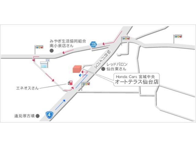 オートテラス仙台スタッフからの道案内 (*^^)v