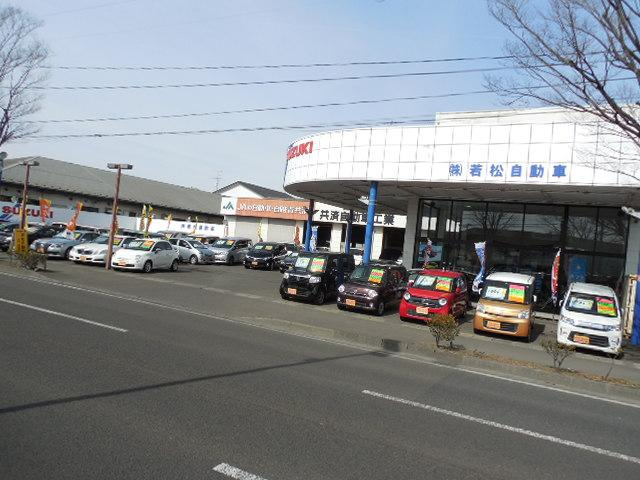 (株)若松自動車商会 六丁の目店