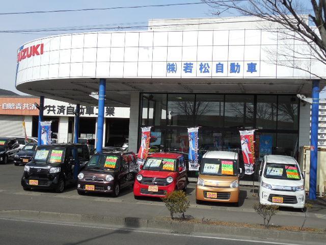 (株)若松自動車商会 六丁の目店(2枚目)