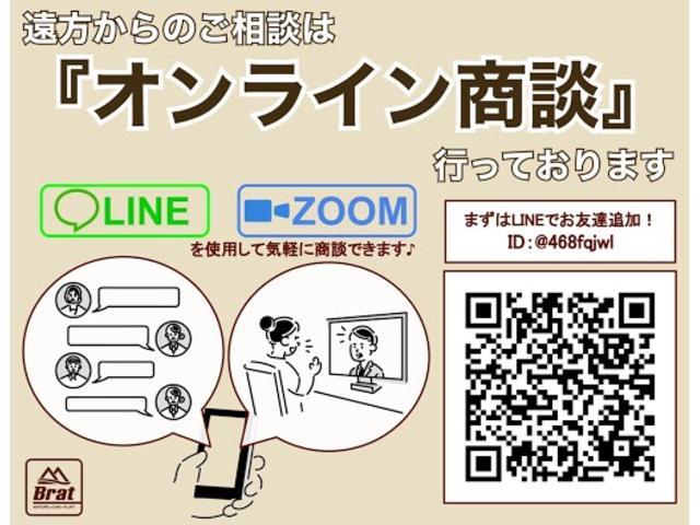 Brat旭川末広 ハイエース専門店(5枚目)