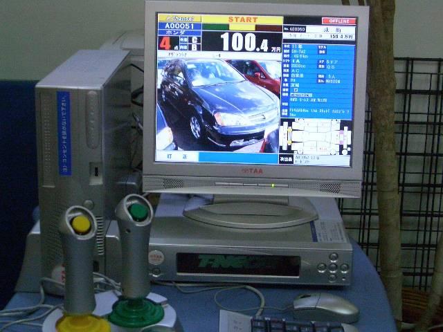 SGR 仙台ガレージ・ロード(1枚目)