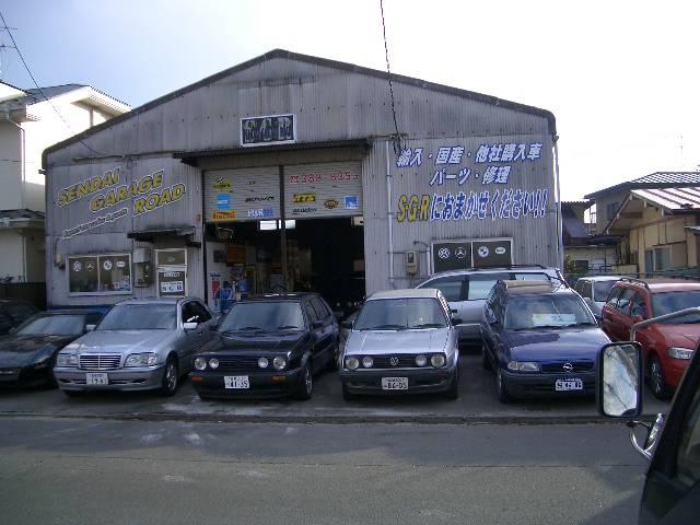 SGR 仙台ガレージ・ロード(5枚目)