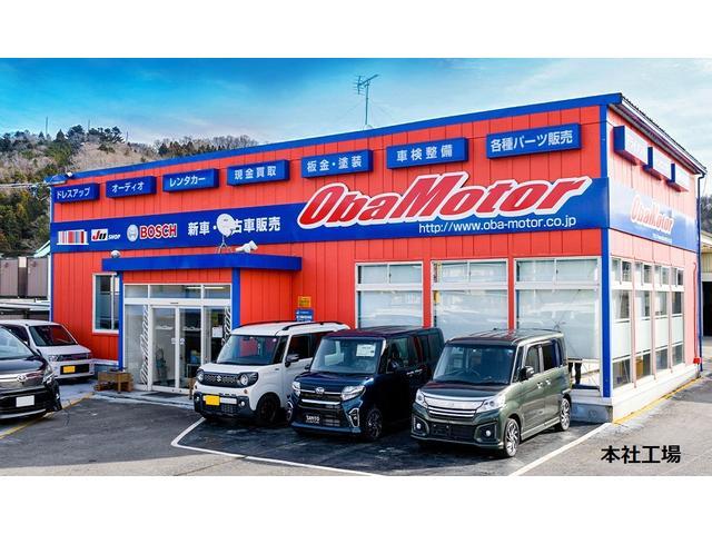 TAX石巻 (有)大場モーター(2枚目)