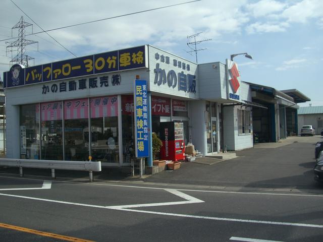 仙台、松島方向から来ると右がショールームで左が展示場となります。