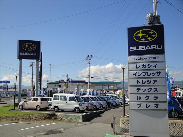 [山形県](株)蔵王自動車販売