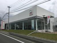 ホンダカーズ山形 飯田店U-Selectコーナー (株)ホンダ四輪販売南・東北