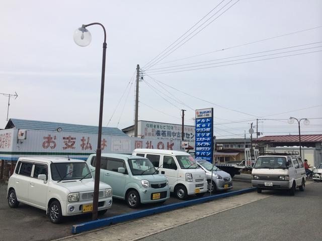 (株)若房モーター商会(3枚目)