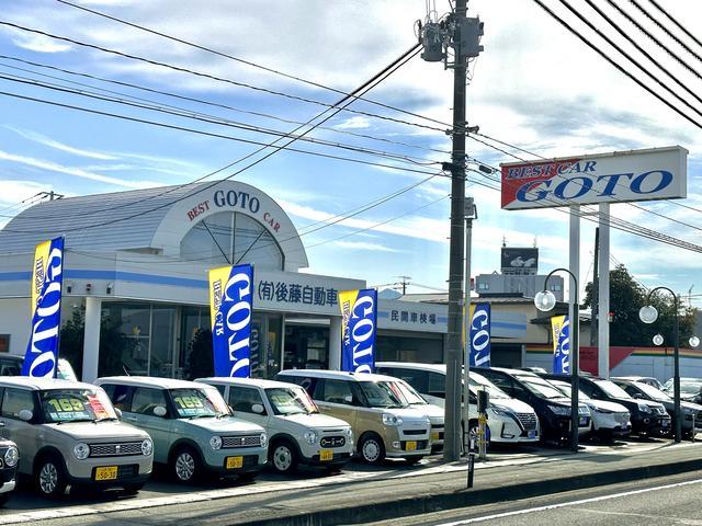(有)後藤自動車
