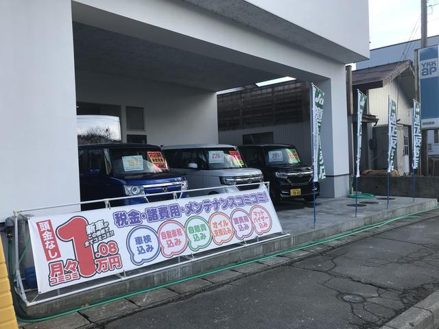 (有)芦野自動車 JU適正販売店(4枚目)