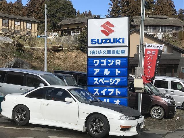 スズキ代理店です。新車・中古車販売も行っております。