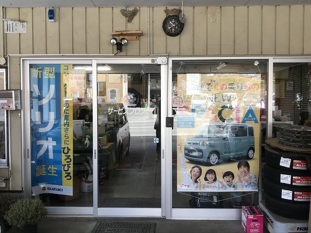 店舗入り口の写真です。アットホームな雰囲気のお店ですのでお気軽にお立ち寄り下さいませ。
