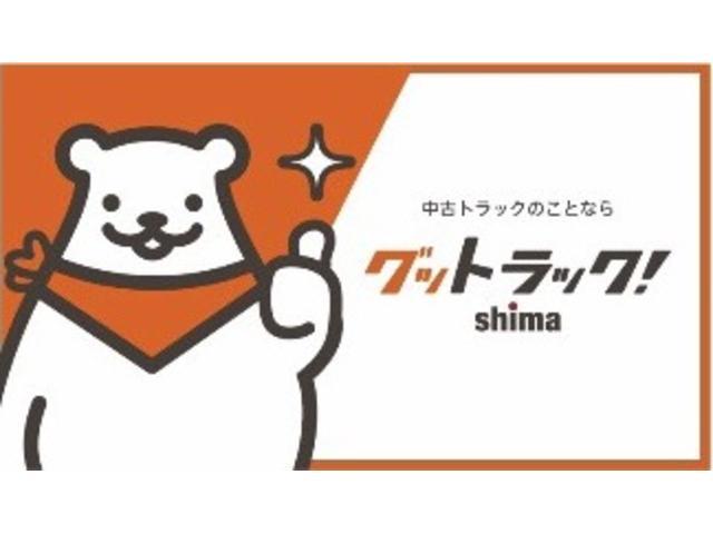 ぐっトラックshima 福島店(2枚目)