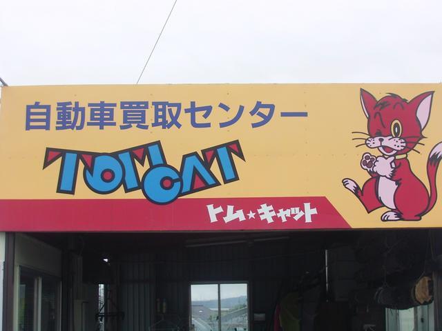 (有)福島自動車流通センター(3枚目)