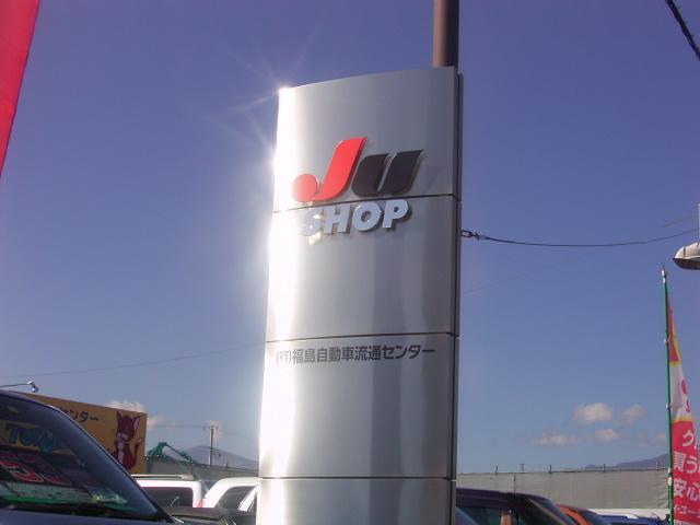 (有)福島自動車流通センター(4枚目)