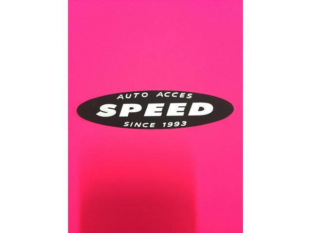 (有)スピード