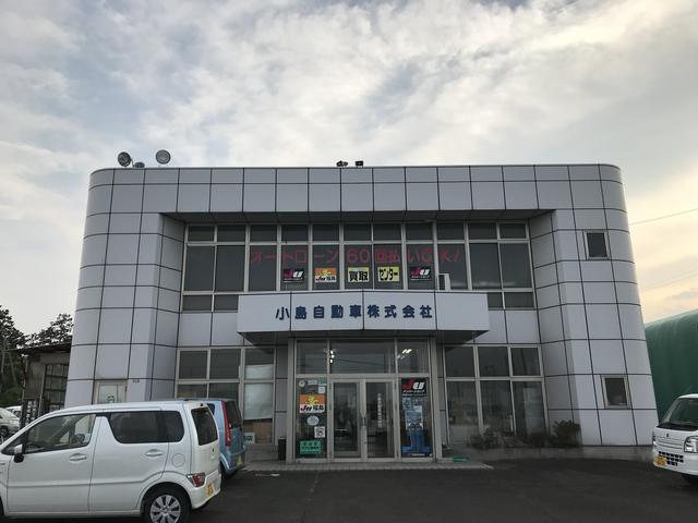 くるまのおじま 小島自動車(株)